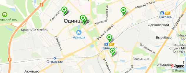 ночные клубы на карте Одинцово