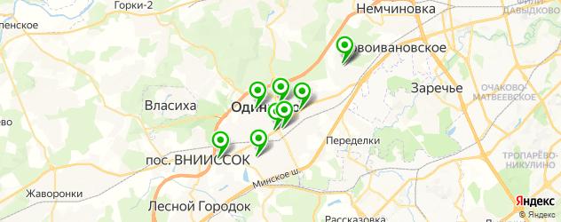 русские рестораны на карте Одинцово