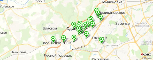 рестораны для свадьбы на карте Одинцово