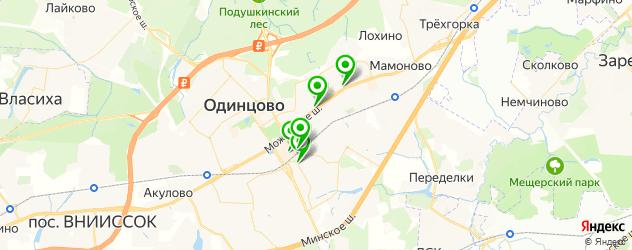 ломбарды на карте Одинцово