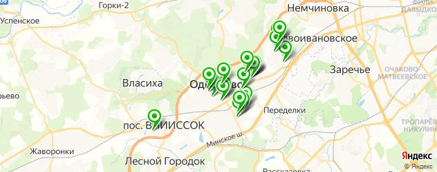 диагностические центры на карте Одинцово