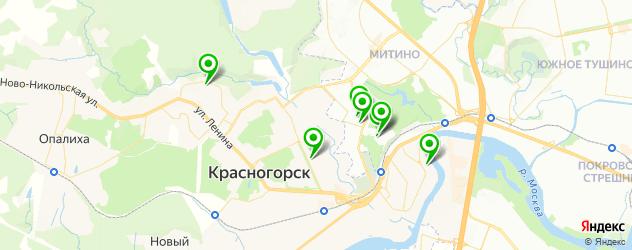 лицеи на карте Красногорска