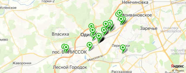 кондитерские на карте Одинцово