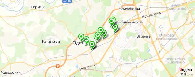 кофейни на карте Одинцово
