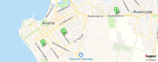 институты на карте Анапы
