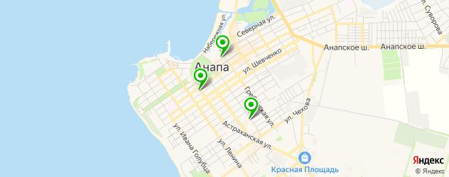 ортопедические магазины на карте Анапы