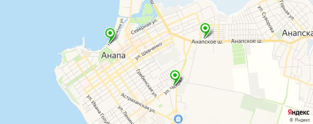 ночные клубы на карте Анапы