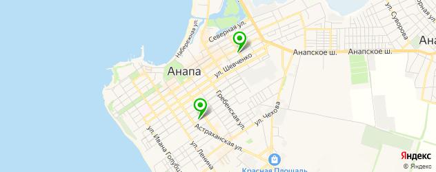курсы на карте Анапы