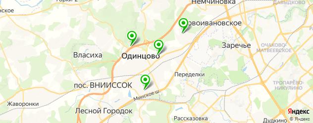 спортивные школы на карте Одинцово
