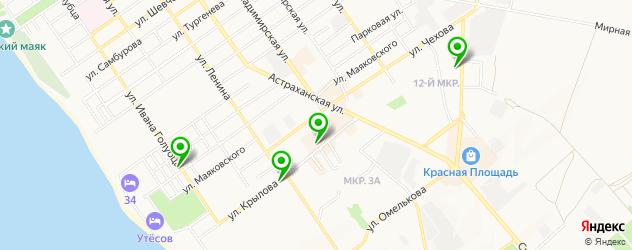 детские стоматологические поликлиники на карте Анапы