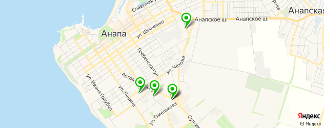 магазины автозвука на карте Анапы