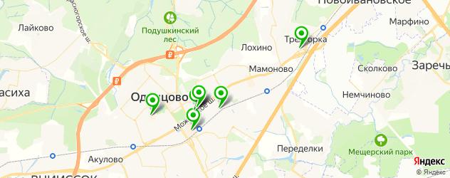 фотостудии на карте Одинцово