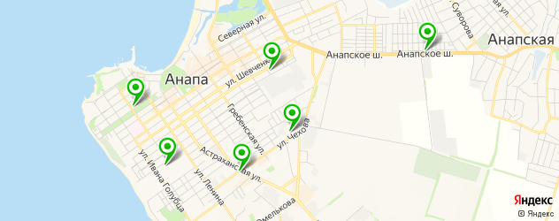 ВУЗы на карте Анапы
