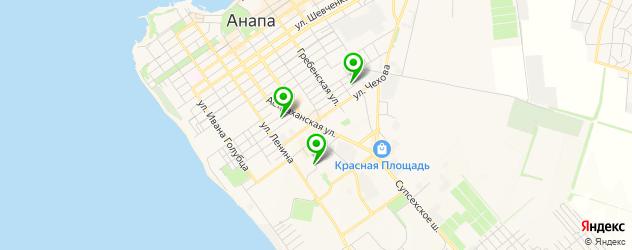 стоматологические поликлиники на карте Анапы
