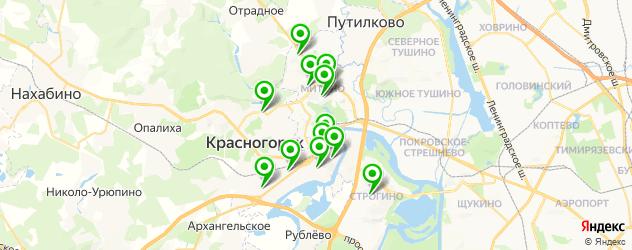 культурные центры на карте Красногорска