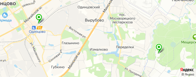 академии на карте Одинцово