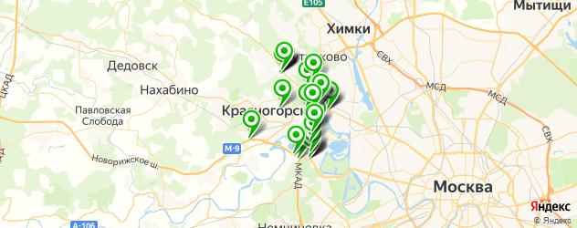 автосалоны на карте Красногорска