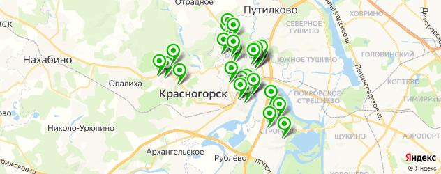 медицинские центры на карте Красногорска