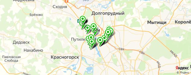 где купить парфюмерию на карте Химок