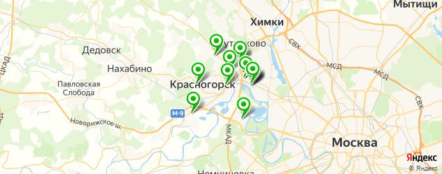 тюнинги-магазины на карте Красногорска