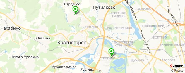 стадионы на карте Красногорска