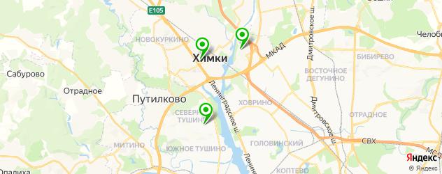 квесты на карте Химок