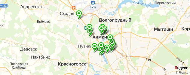 вегетарианские кафе на карте Химок