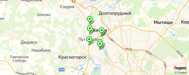 кинотеатры на карте Химок