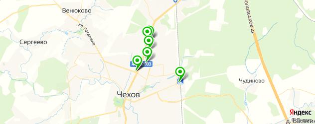 пиццерии на карте Чехова