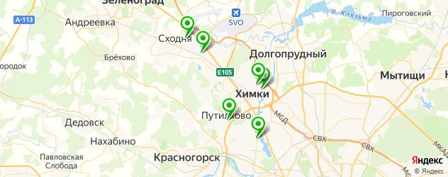 кальянные на карте Химок