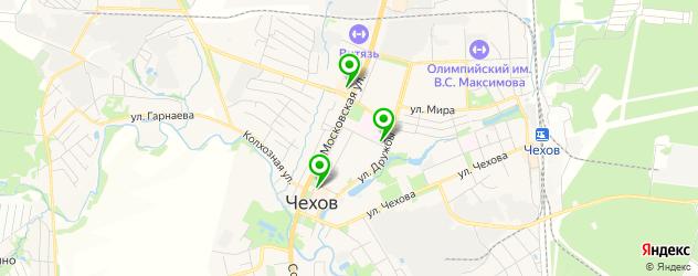 ортопедические магазины на карте Чехова