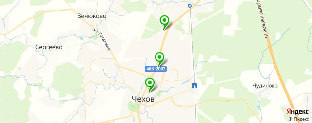 дома быта на карте Чехова
