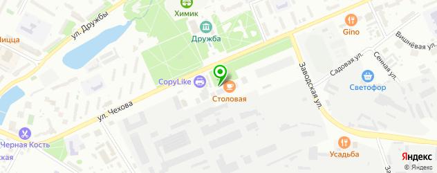 столовые на карте Чехова