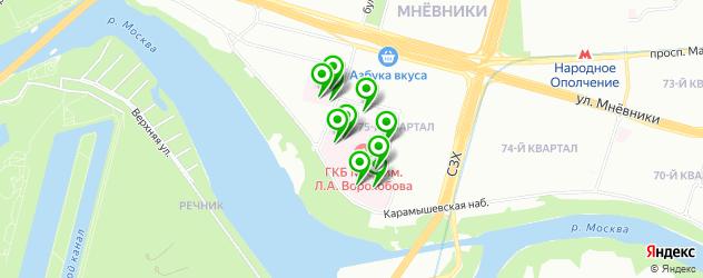 больницы на карте Карамышевской набережной