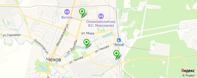 магазины шин и дисков на карте Чехова