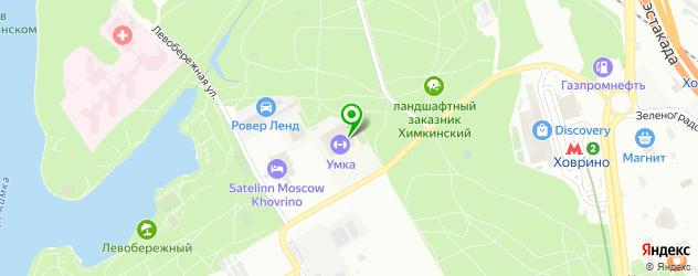 ледовые дворцы на карте Химок