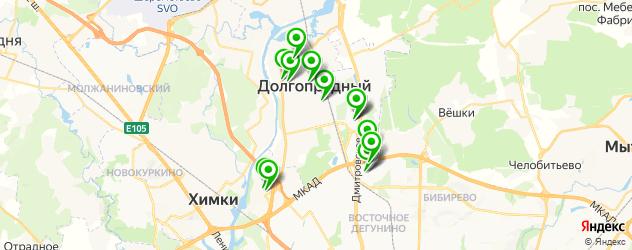 диагностические центры на карте Долгопрудного