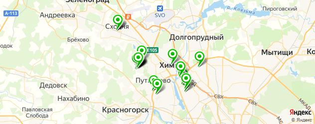 академии на карте Химок