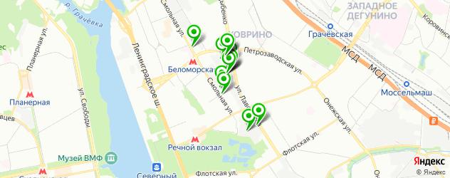 специализированные сервисы на карте метро Речной вокзал