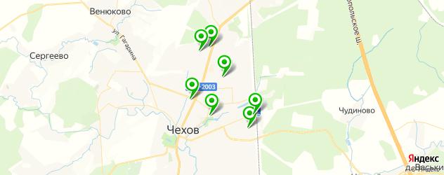 медицинские центры на карте Чехова