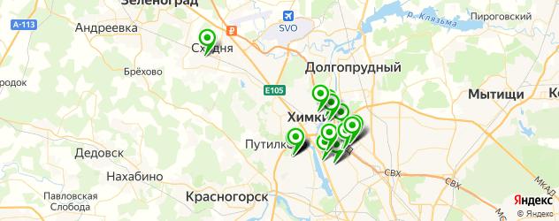 общежития на карте Химок