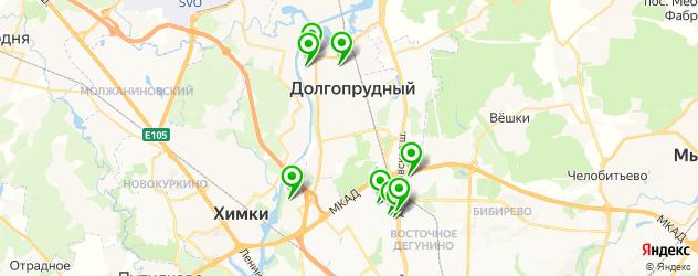 культурные центры на карте Долгопрудного