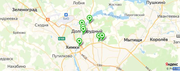 детские развлекательные центры на карте Долгопрудного