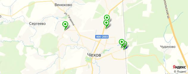 кафе для дня рождения на карте Чехова