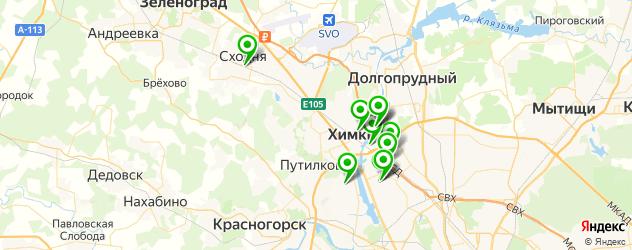 свадебные агентства на карте Химок