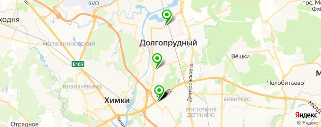 мотосалоны на карте Долгопрудного