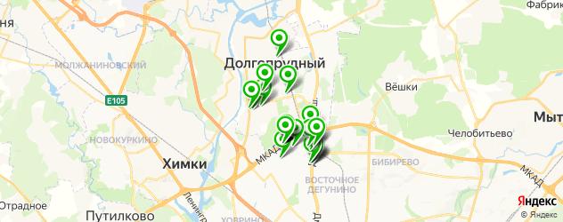 магазины автоаксессуаров на карте Долгопрудного