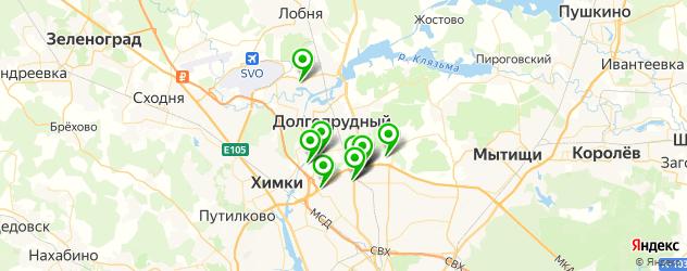 автосалоны на карте Долгопрудного