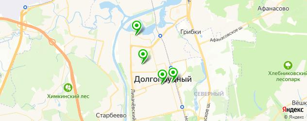 пирсинги салон на карте Долгопрудного