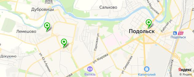 кальянные на карте Подольска
